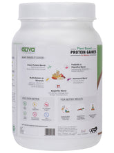 OZiva Plant Based Protein Gainer, Weight Gainer for Women (Pea Protein Isolate, Brown Rice Protein Isolate, Ayurvedic Herbs & Multivitamins), Coco Vanilla, 1 Kg