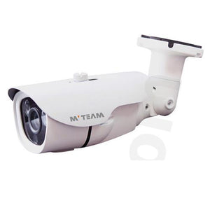 H.265 2MP 1080P 30m IR Best Low Light Starvis IP Camera - www.MyAutomation.Store