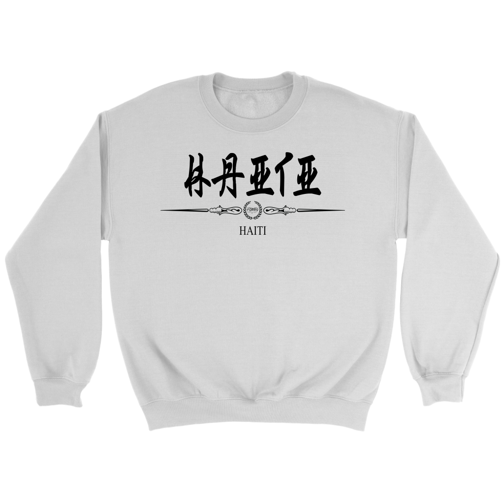 Haiti Sweater