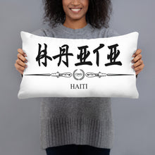 Andeyo Pillow