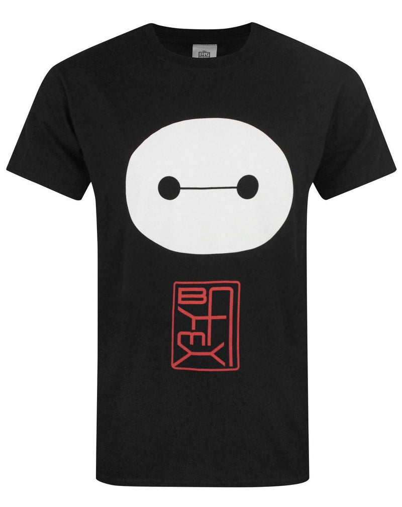 Big Hero 6 Baymax Face Men's T-Shirt