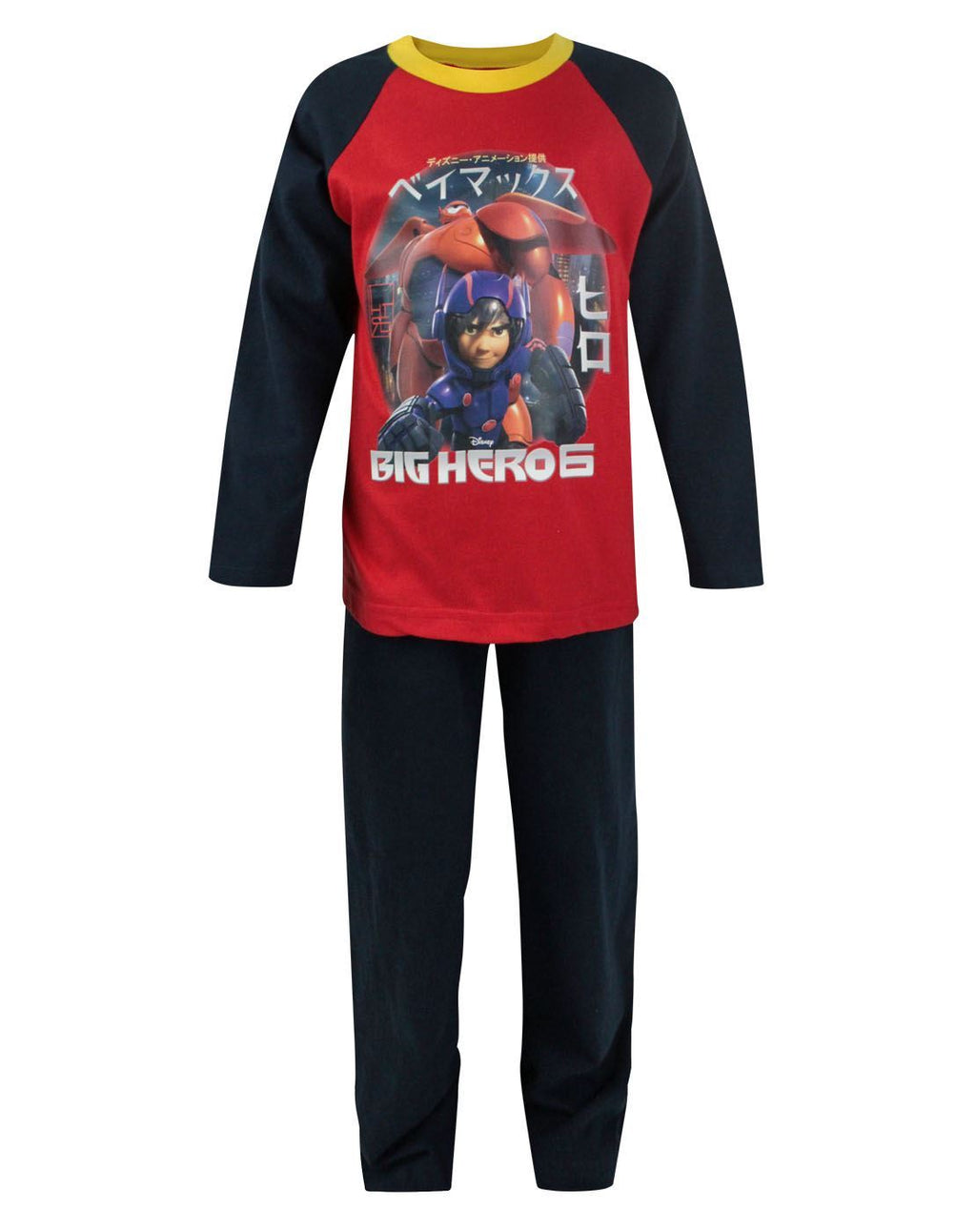 Big Hero 6 Hiro and Baymax Boy's Pyjamas