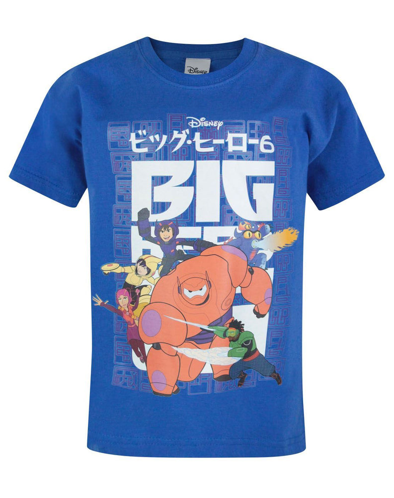 Big Hero 6 Flying Boy's T-Shirt