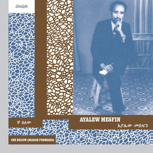 Che Belew (March Forward) by Ayalew Mesfin in Now-Again Records
