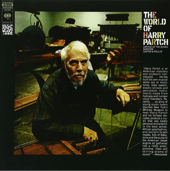 The World Of Harry Partch LP on 8th Records