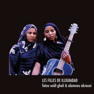 Debut self-titled album by Les Filles De Illighadad on Sahel Sounds