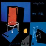 private LIFE by Virginia Wing on Fire Records