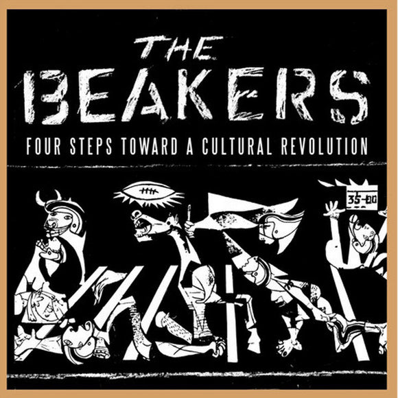 Four Steps Towards A Cultural Revolution by The Beakers on K Records