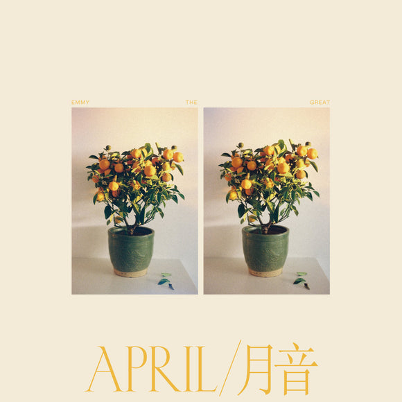 April / 月音 by Emmy The Great on Bella Union