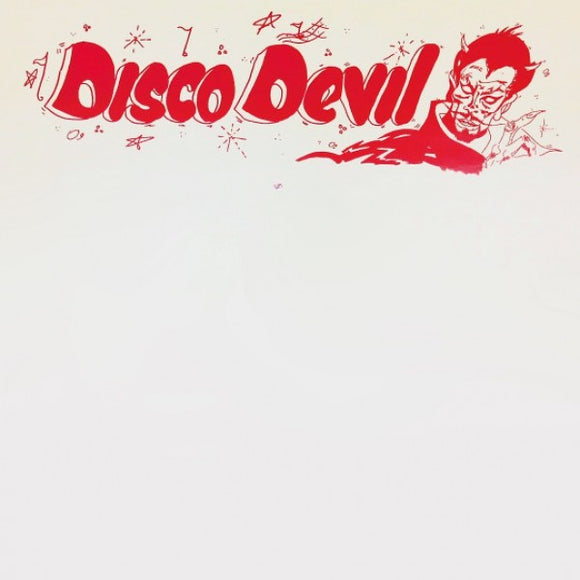 Lee Scratch Perry & The Full Experiences - Disco Devil