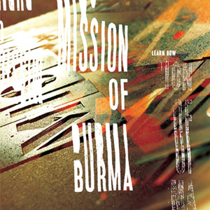 Learn How by Mission Of Burma on Fire Records