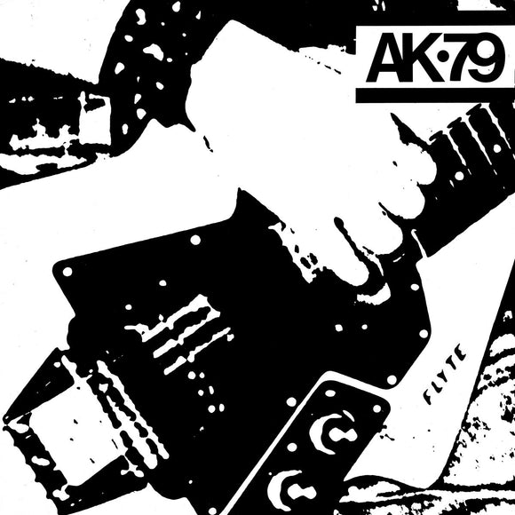 AK79 compilation on Flying Nun Records