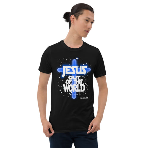 """JESUS: Out Of This World"" Short-Sleeve Unisex T-Shirt"