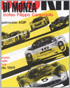 1000 KM di Monza 1969 official poster 2