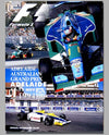 GP Australia - Adelaide - 1994 official event program