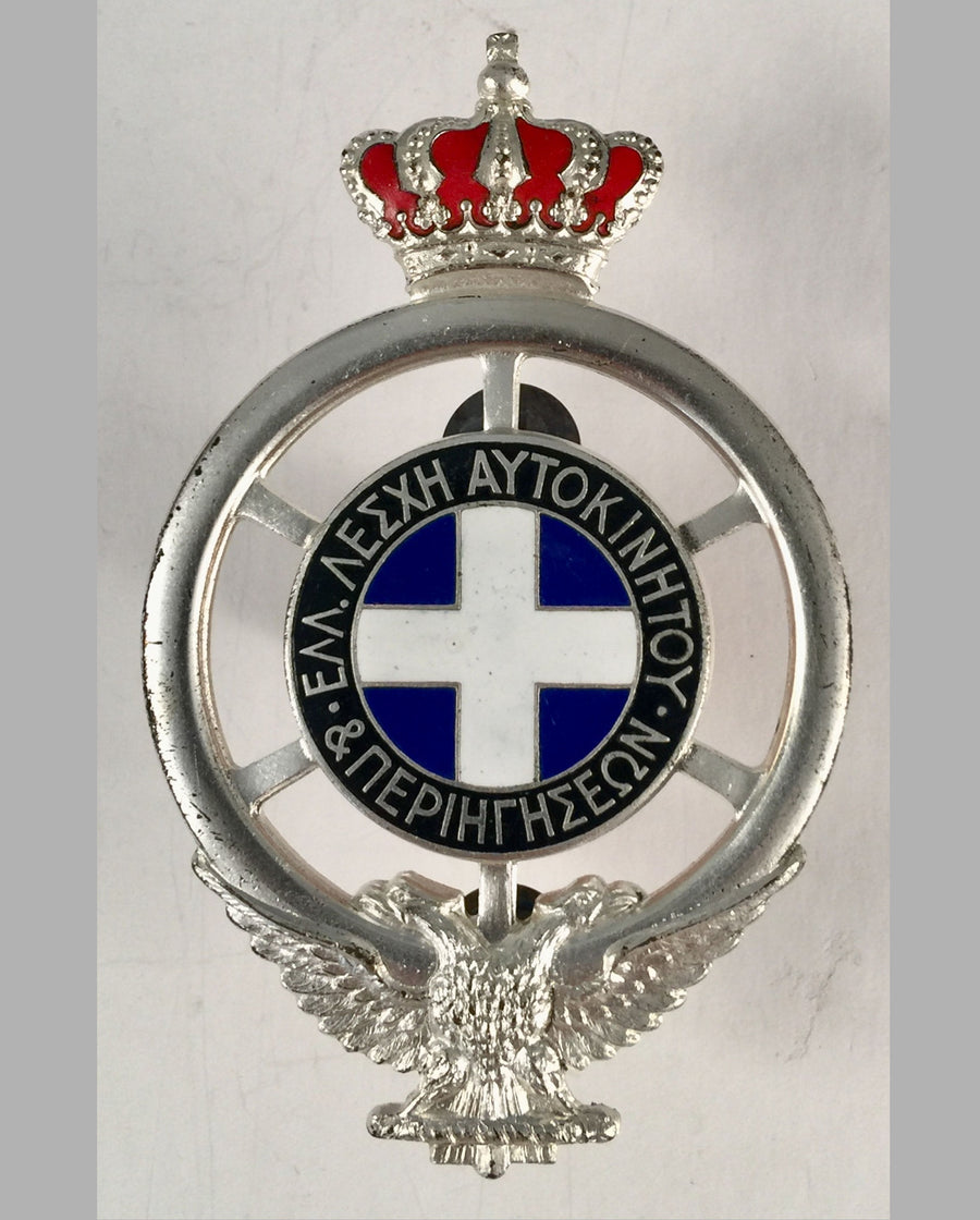 Automobile Club of Greece car grill badge