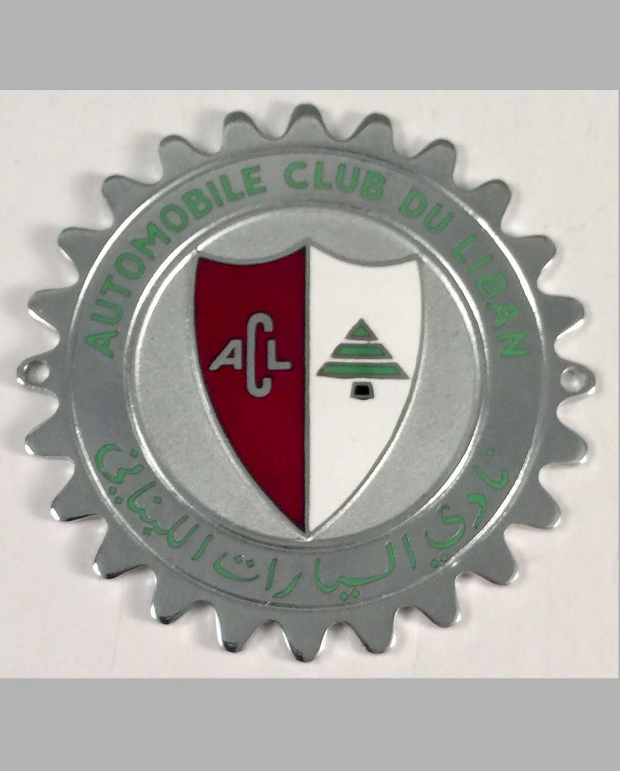 Automobile Club du Liban car grill badge