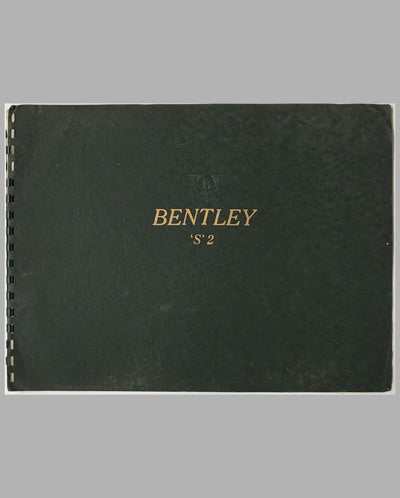 Bentley S2 brochure factory original cover