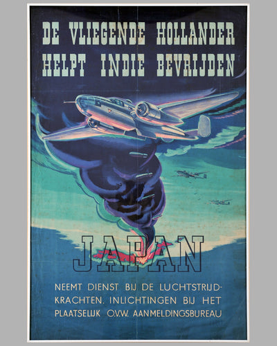 ca. 1942 poster, Flying Hollanders Help Liberate India, by P. Brand, Netherlands