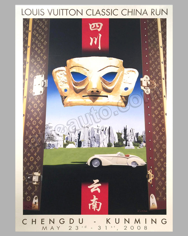 Louis Vuitton Classic China Run 2008 large poster by Razzia