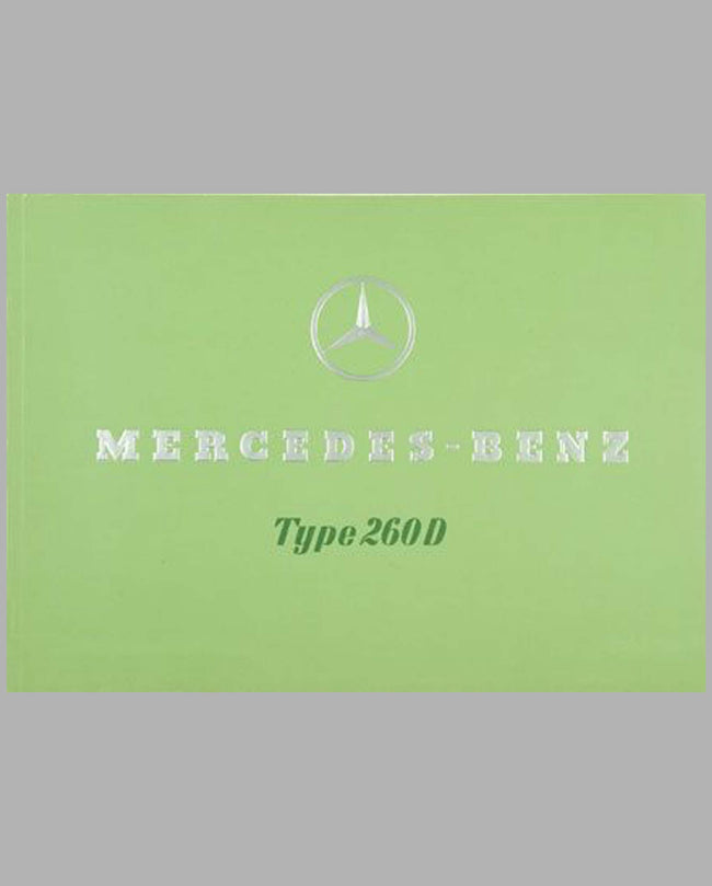 Mercedes-Benz 260D prestige color catalog factory reprint