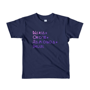 NORS Kid's Short Sleeve T-Shirt