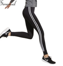 Fitness athleisure women leggings  striped slim splice black long leggins clothes ladieswear legging ladieswear