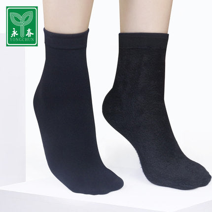 YONGCHUN women socks plus velvet socks thickening sock  thick thermal incarcerators sleeping female 268