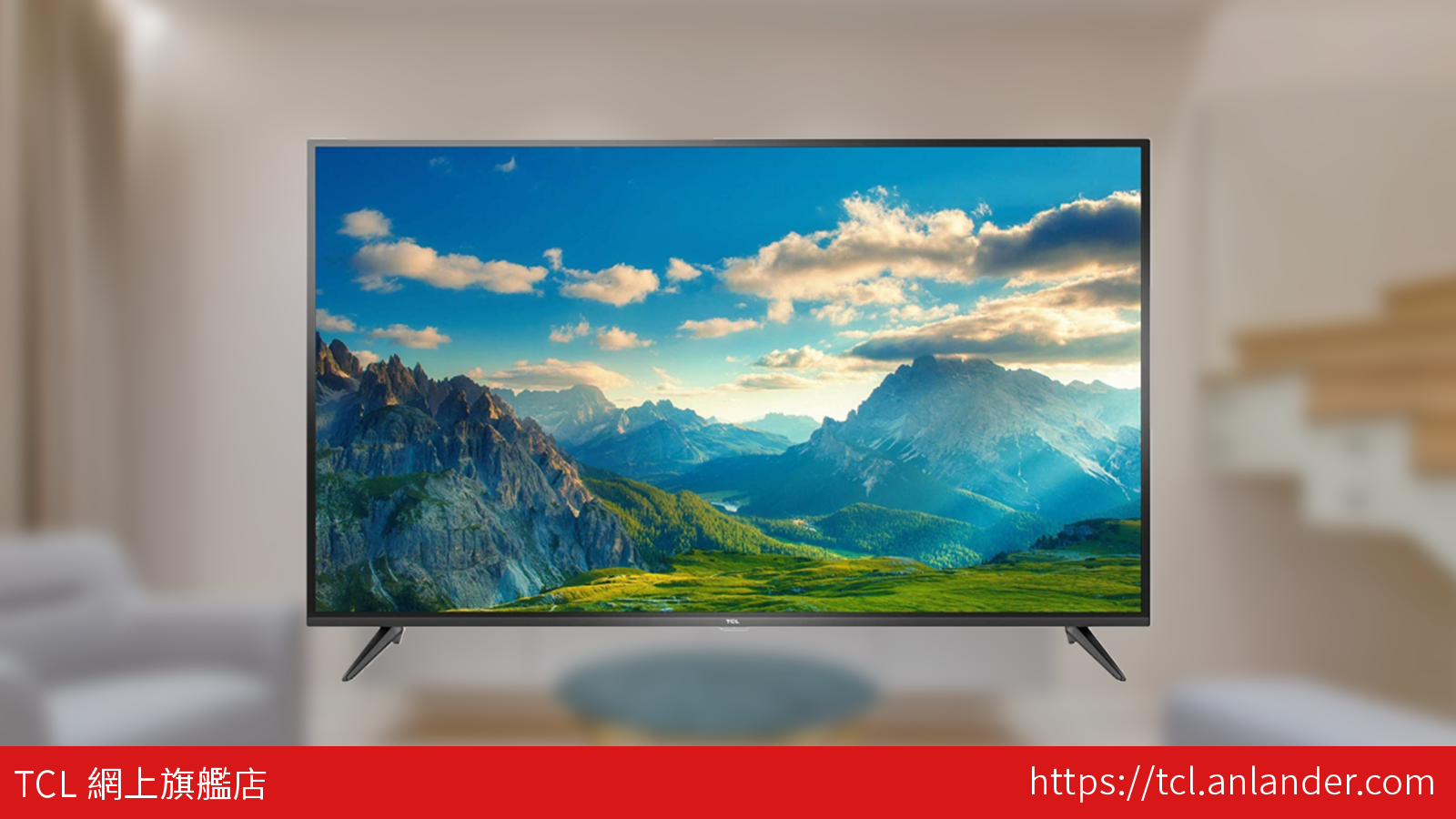 TCL P65 4K UHD 超高清 Android TV 智能電視 - 43吋 (P65US)