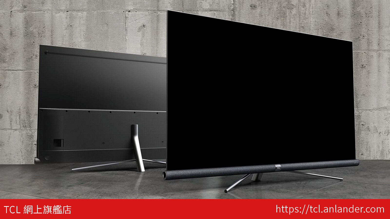 TCL C6 4K UHD 超高清 Android TV 智能電視 - 65吋 (C6US)