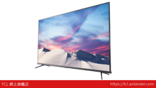 TCL P8M 4K UHD 超高清 Android TV 智能電視 - 50 吋 (50P8M)