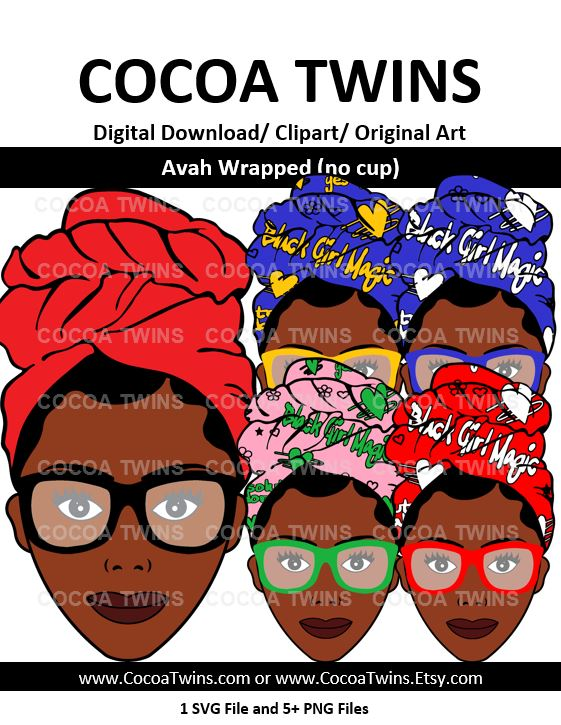 Digital Download  -  Avah Wrapped No Cup