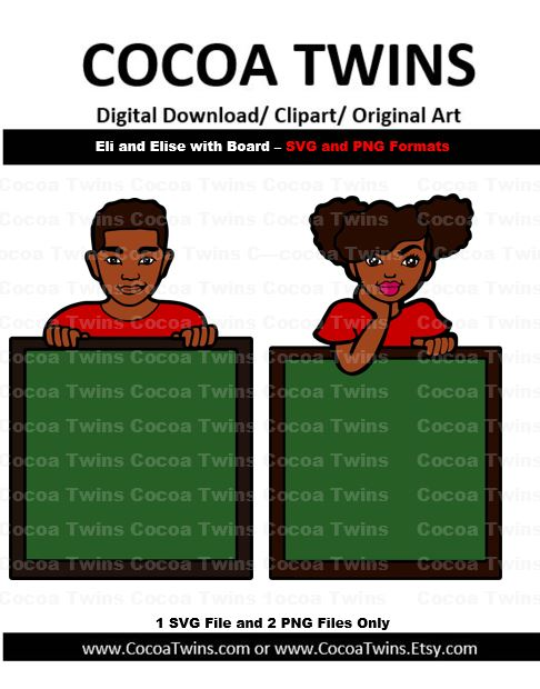 Digital Download - Eli and Elise with Board