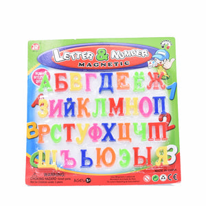 Russian Alphabet Magnetic Letters (Can Stick to Fridge) - Teach Children How to Read
