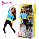 Barbie Doll Multicultural (3 Styles) to Choose From - Great Gift for a Lucky Girl
