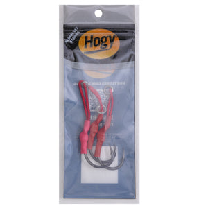 Premium Jig Assist Hook (3pack)