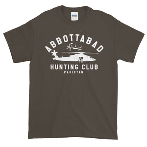 Abbottabad Hunting Club (Men's)