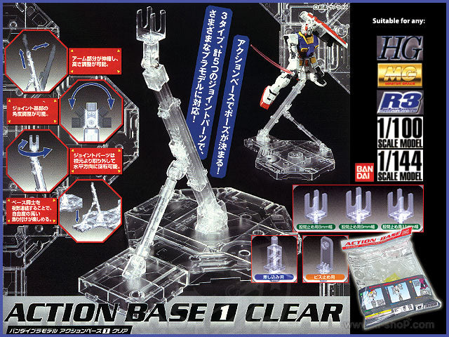 Action Base 1/100 Clear