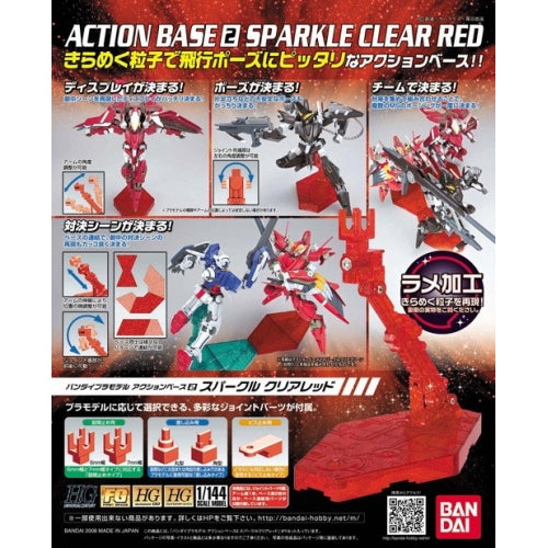 Action Base 1/144 Sparkle Red