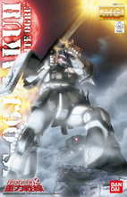 MG 1/100 MS-06J Zaku 2 White Auger