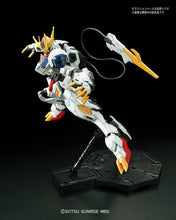 Orphans 1/100 Full Mechanics Gundam Barbatos Lupus Rex (Regular Edition)