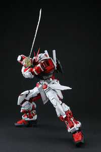 PG 1/60 Scale Gundam Astray Red Frame
