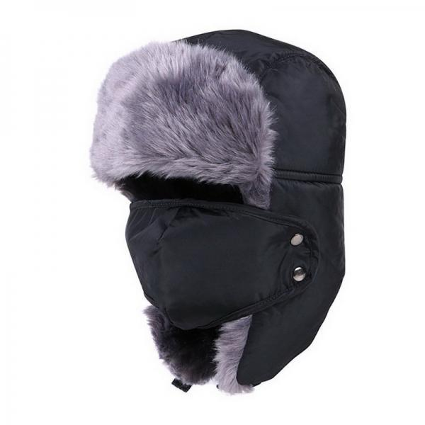 5ea0ef4746a Unisex Russian Faux Fur Pilot Trapper Bomber Cap Outdoor Ski Ear Protective  Hat With Mouth Mask