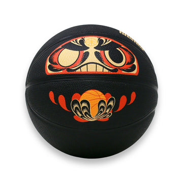 BODHI Recycled Basketball