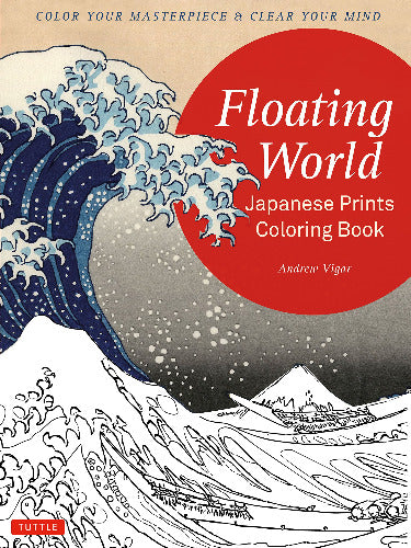 Floating World Coloring Book