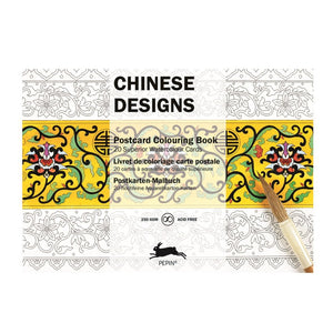 Chinese Watercolor Post Card Coloring Book
