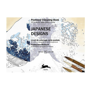 Japanese Watercolor Post Card Coloring Book
