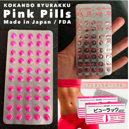 KOKANDO BYURAKKU CORAC SLIMMING Pills Tablet
