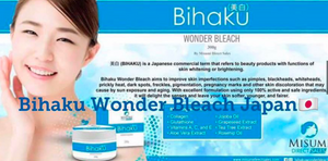 AUTHENTIC MISUMI BIHAKU WONDER BLEACH 300g Made in JAPAN