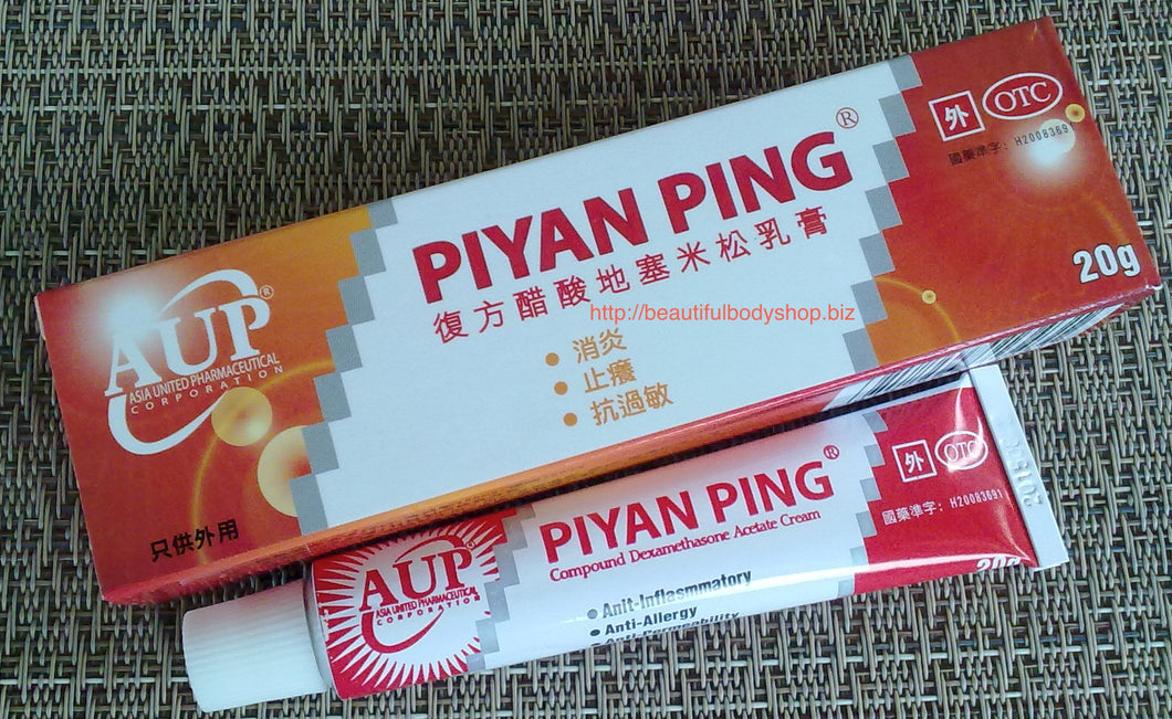 Pi Yan Ping Skin Itch Relief Ointment Cream - 20g/Tube